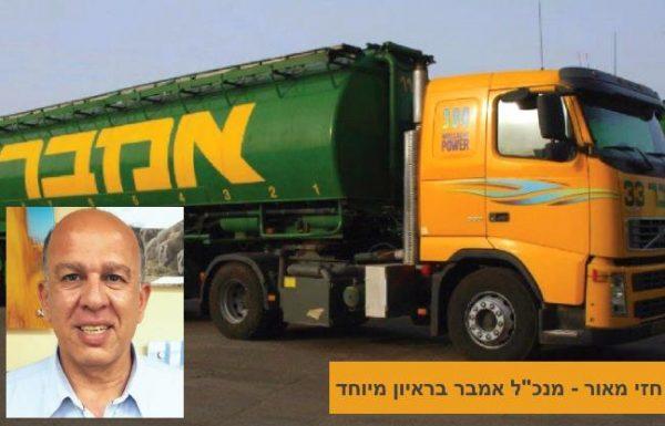 """חזי מאור – """"החקלאות היא הדרך להגשמת הציונות בישראל"""""""